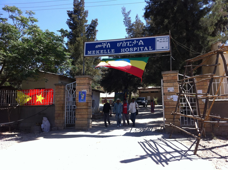 Hôpital de Mékellé en Ethiopie